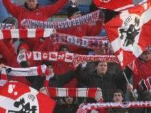 Vicenza, comunicato tifosi:
