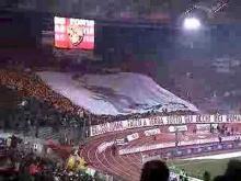 Tifo AS Roma - SS Lazio (2002/03)