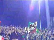 Tifo Ultras Ascoli a Firenze