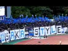 Gamba Osaka Fans!